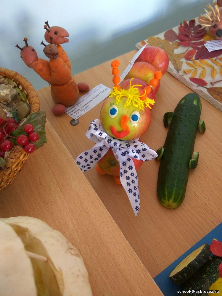 Поделка на конкурс дары осени огород